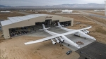 stratolaunch-colossal-aircraft-mojave.jpg