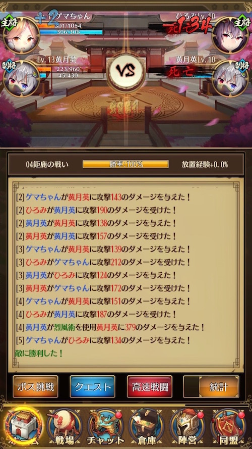 IMG_0018 (1)