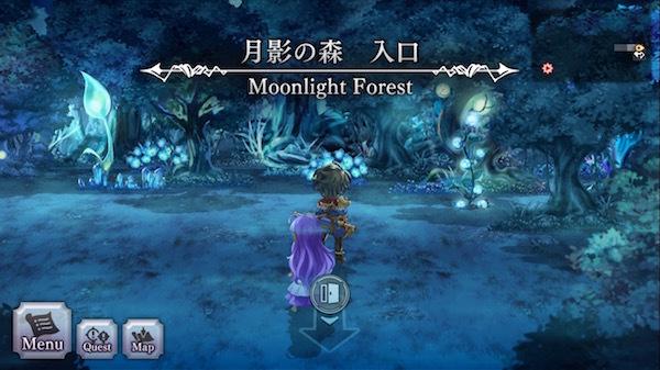 アナエデ月影の森サムネ