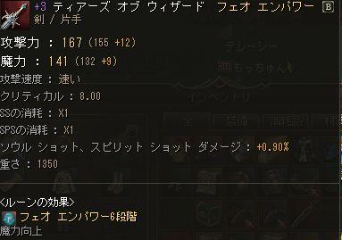 WS00002511.jpg