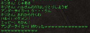 WS000043.jpg