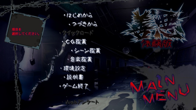 waffle_zennaku_title.jpg