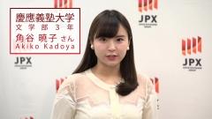 角谷暁子アナ超ミニスカ画像1