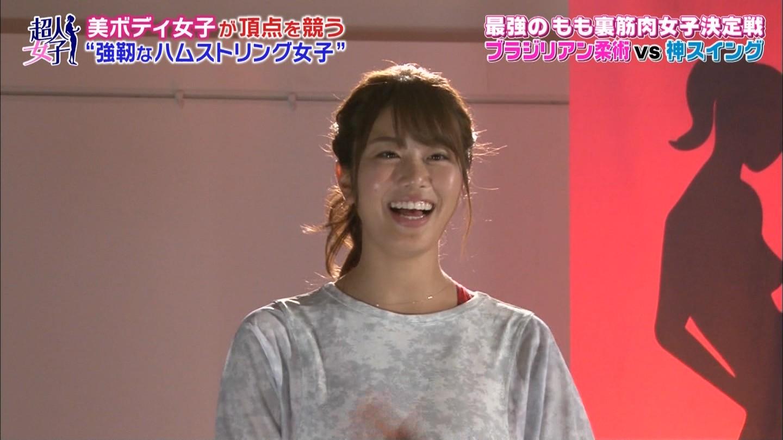 稲村亜美  『超人女子』で尻を撮されまくる!!wwwwwwwww