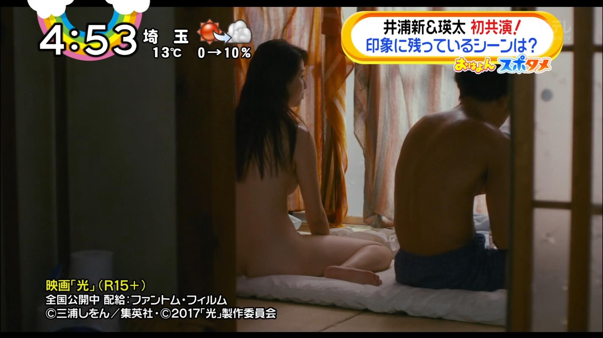 朝の情報番組で裸の橋本マナミが一瞬映る☆☆wwwwwwwwwwwwwwwwww