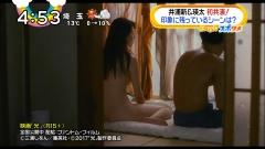 橋本マナミ「光」全裸画像1