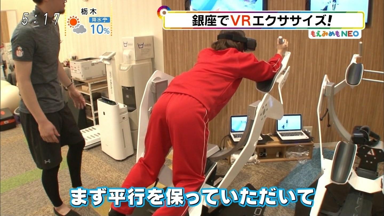 筋トレをする久代萌美アナのお尻にパン線!!wwwwwww【GIF動画あり】