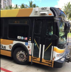 【ハワイ】バス