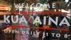 【ハワイ】カウアイナ