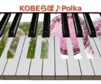 polka2 (3) (200x200)2