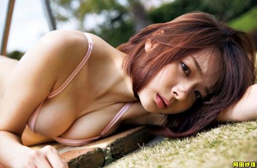 岡田紗佳の画像です015