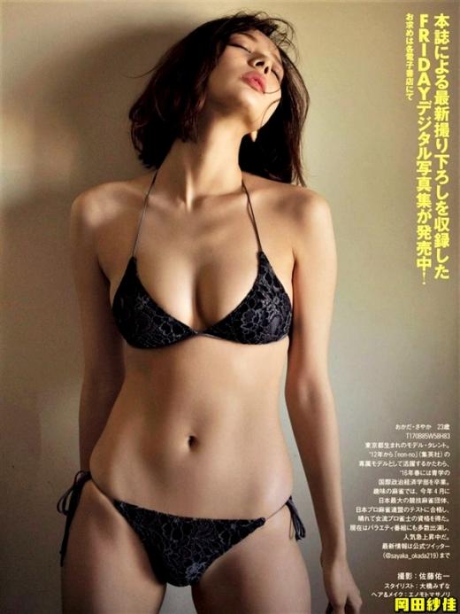 岡田紗佳の画像です021
