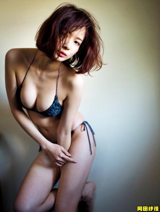 岡田紗佳の画像です040
