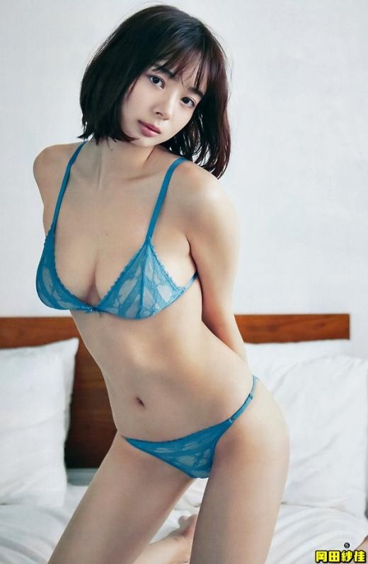 岡田紗佳の画像です062