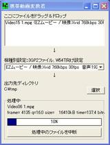 Mwsnap118_20071027
