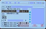 Rimg0201_2