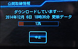 R0011896