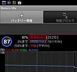 Screenshot_20141102233102