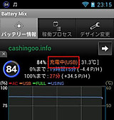 Screenshot_20141102231516