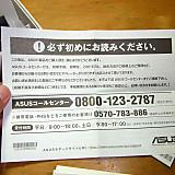 R0014458