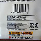 R0012880
