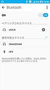 Screenshot_20160927223633