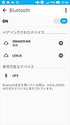 Screenshot_20160928212610