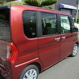 R0017621