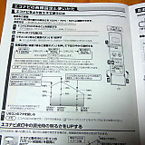 R0017406