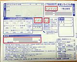 R0016965
