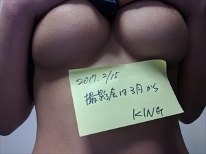IMG_20170216_023250_R.jpg