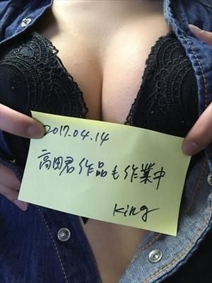i39mage1_R.jpg