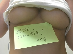 image1g_R.jpg