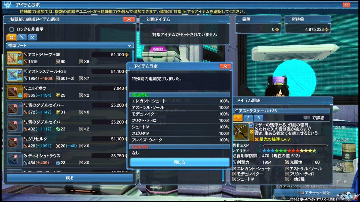 C7XCeESU0AEd_hf.jpg