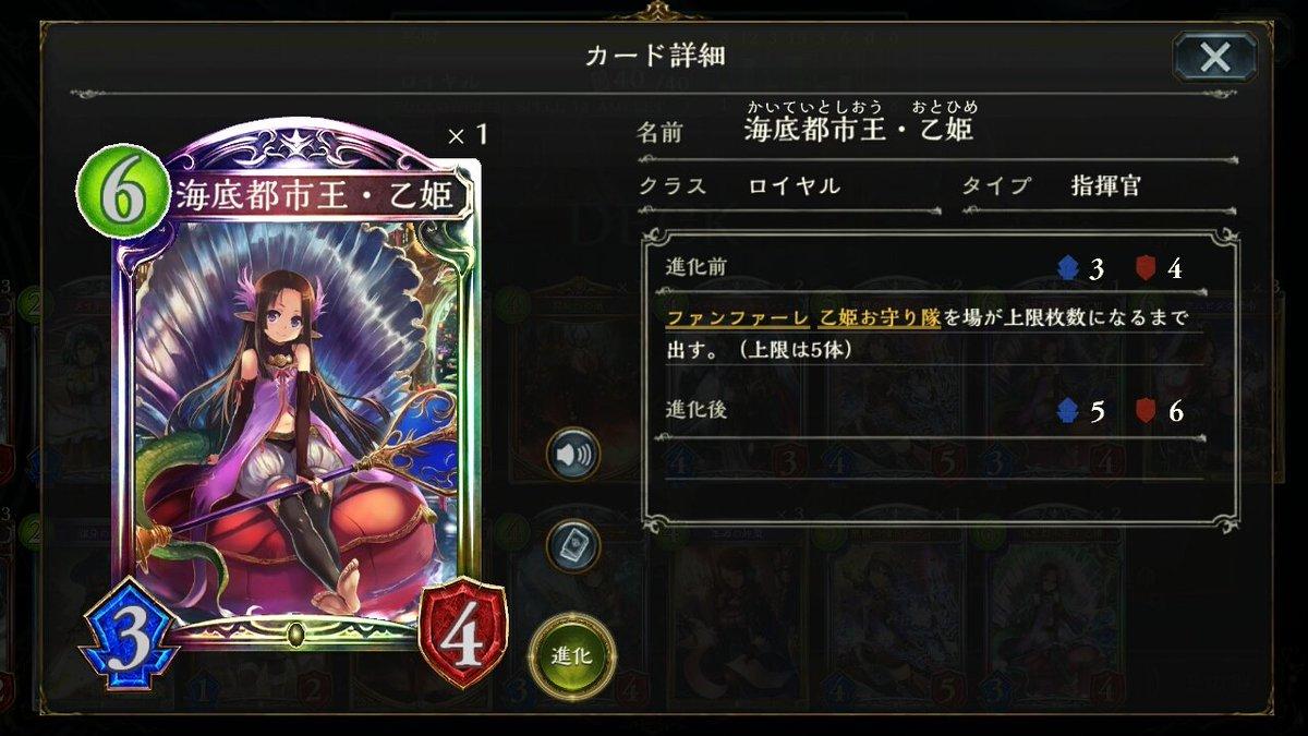C7n4qqDU8AEQzk_.jpg