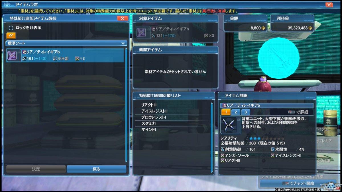 C7pSG7QVAAAowOz.jpg