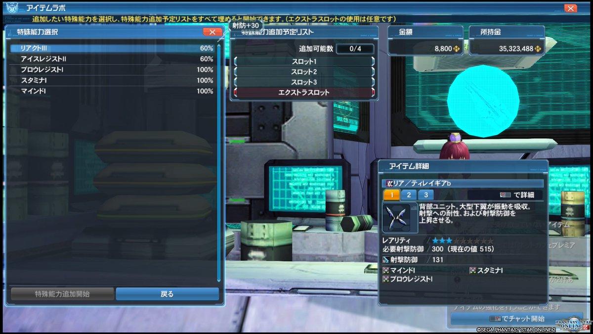 C7pSHV7VAAA7IW1.jpg