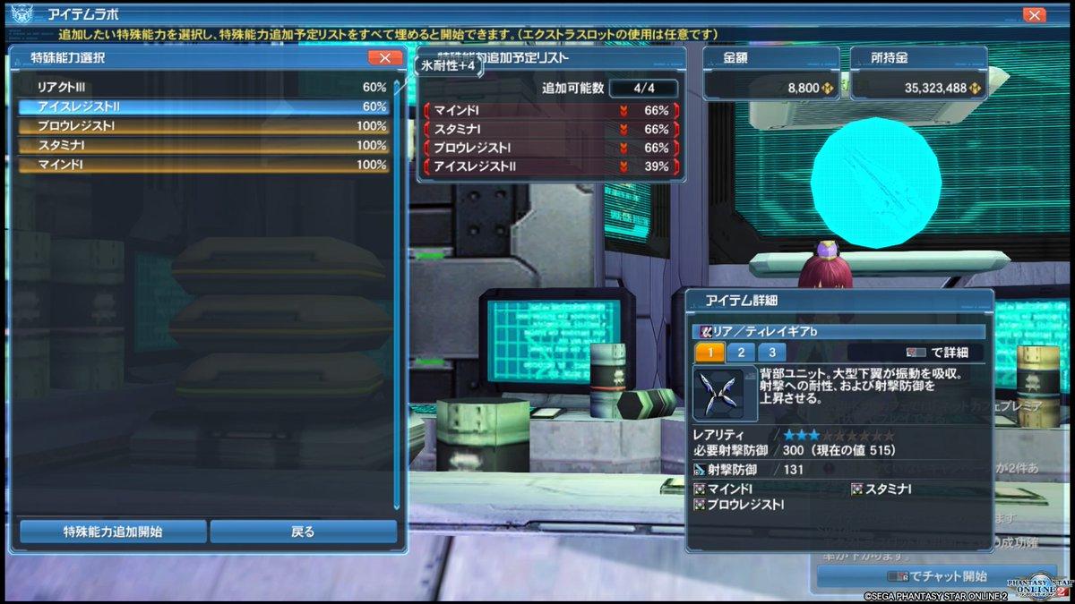 C7pSHuOVsAArCS2.jpg