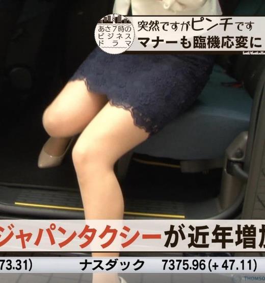 角谷暁子アナ 車から降りるときに太もも大胆露出!