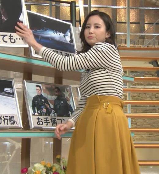 森川夕貴アナ 横縞シャツでおっぱいのラインが露わに!