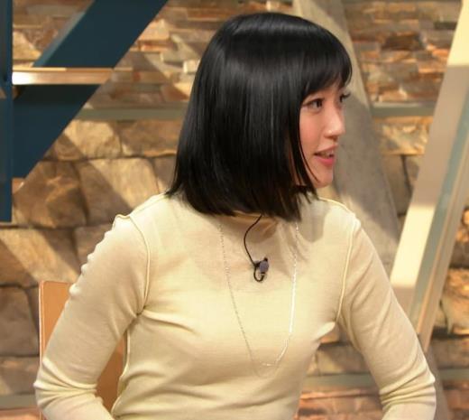 竹内由恵アナ ピチピチの衣装でキャミソールが透けてる
