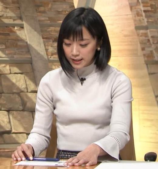 竹内由恵アナ ニット微乳…