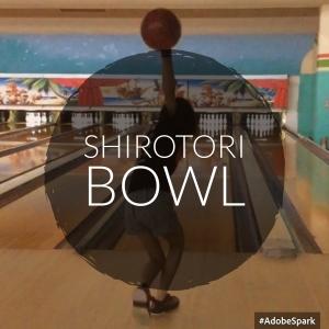 shirotoribowl