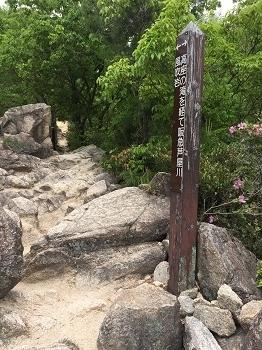 05101059高座の滝と吹雪岩の間