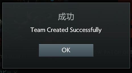 succes.png