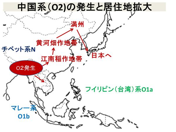 中国系の居住地拡大図