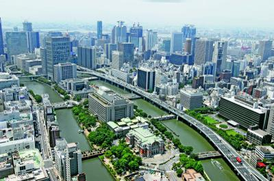 Nakanoshima_District2.jpg