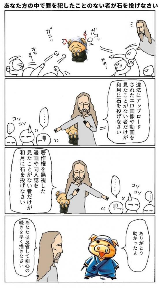 株価ドッカン(´・ω・) カワイソス 山田ヲチスレ 1371 YouTube動画>6本 ->画像>313枚