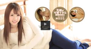 【神田るな - 最高のカメラアングルで完全主観収録】の極上ビデオを見る