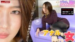 【カレン - 【ガチん娘! 2期】 アナルを捧げる女41】の極上ビデオを見る